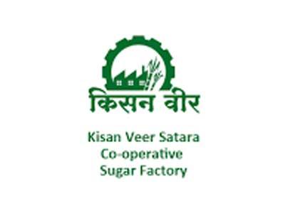 kisanvir-sakhar-karkhana -buinj